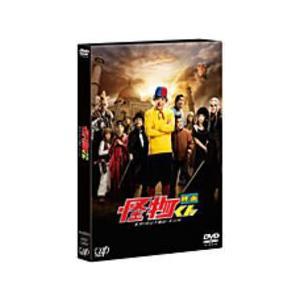 映画 怪物くん 2DVD/映画 怪物くん 豪華版DVD 12/6/6発売 オリコン加盟店 初回限定生産盤