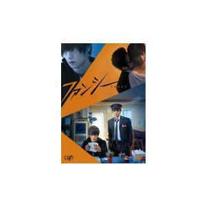 邦画 ポスカセット封入 DVD/ファンシー 20/8/5発売 オリコン加盟店 ajewelry