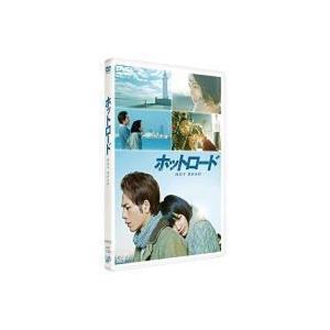 能年玲奈 登坂広臣 主演 映画 DVD/ホットロード 15/...