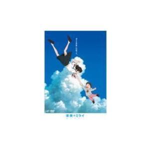 アニメ DVD/未来のミライ スタンダード・エディション 19/1/23発売 オリコン加盟店|ajewelry