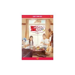 映画 2DVD/劇場版「聖☆おにいさん 第1紀」 19/6/5発売 オリコン加盟店|ajewelry