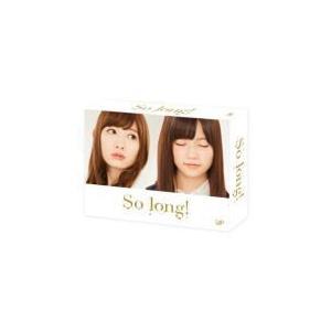 AKB48 4DVD/So long! DVD-BOX 豪華版 初回盤(取寄せ) Team Bパッケージ ver 13/6/28発売