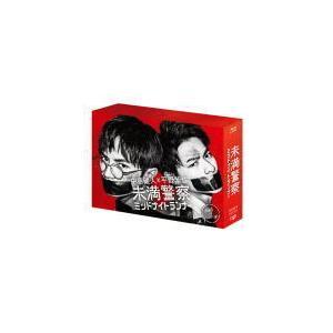 中島健人(Sexy Zone)&平野紫耀(King & Prince)W主演! TVドラマ 6DVD/未満警察 ミッドナイトランナー DVD-BOX 20/12/16発売 オリコン加盟店|ajewelry