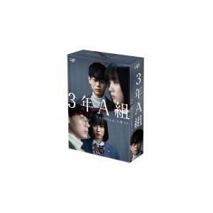 TVドラマ 6DVD/3年A組 ―今から皆さんは、人質です― DVD-BOX 19/7/24発売 オリコン加盟店|ajewelry