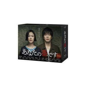 TVドラマ 9DVD/あなたの番です DVD-BOX  20/2/19発売 オリコン加盟店
