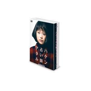 TVドラマ 5DVD/ハケン占い師アタル DVD-BOX 19/7/10発売 オリコン加盟店|ajewelry