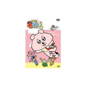 キャラクターシール封入 TVアニメ DVD/あはれ!名作くん 7 20/5/27発売 オリコン加盟店|ajewelry