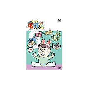 キャラクターシール封入 TVアニメ DVD/あはれ!名作くん 8 20/5/27発売 オリコン加盟店|ajewelry