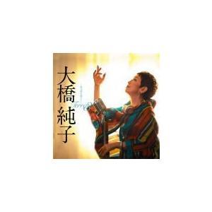 大橋純子 CD/Terra3〜歌は時を越えて〜 19/5/22発売 オリコン加盟店|ajewelry