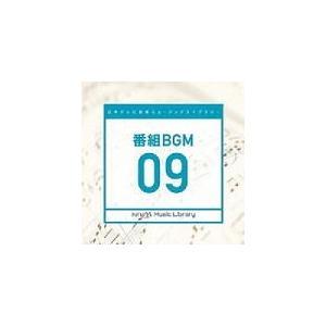 V.A. CD/日本テレビ音楽 ミュージックライブラリー〜番組BGM09 19/11/20発売 オリコン加盟店|ajewelry