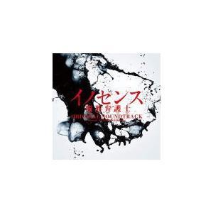 サントラ CD/ドラマ「イノセンス 冤罪弁護士」 オリジナル・サウンドトラック 19/2/27発売 オリコン加盟店|ajewelry