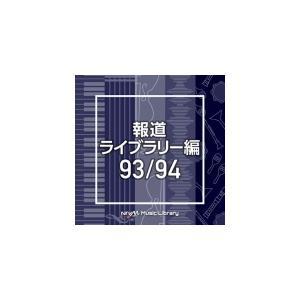 V.A. 2CD/NTVM Music Library 報道ライブラリー編 93/94  21/3/24発売 オリコン加盟店 ajewelry