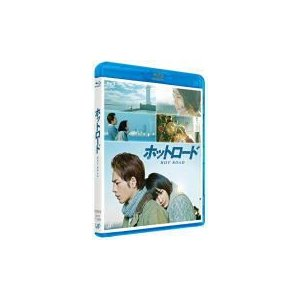能年玲奈 登坂広臣 主演 映画 2Blu-ray/ホットロード 15/2/18発売...