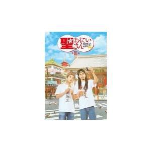 特典映像収録  邦画 2Blu-ray/劇場版「聖☆おにいさん 第III紀」 20/8/12発売 オリコン加盟店|ajewelry