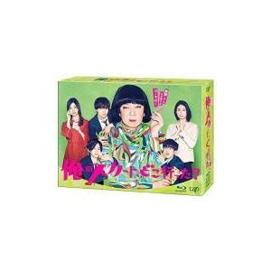 フルカラーブックレット TVドラマ 6Blu-ray/俺のスカート、どこ行った? Blu-ray BOX 19/10/2発売 オリコン加盟店|ajewelry