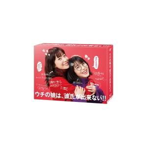 先着特典オリジナルリングノート(外付) ブックレット TVドラマ 6Blu-ray/ウチの娘は、彼氏が出来ない!! 21/8/25発売 オリコン加盟店|ajewelry