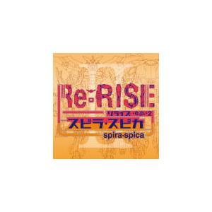 初回生産限定盤(取) DVD付 ガンダムジャケット スピラ・スピカ CD+DVD/Re:RISE -e.p.- 2 20/8/5発売 オリコン加盟店 ajewelry