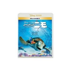 ディズニー アニメ 映画  Blu-ray+DVD/ファインディング・ニモ MovieNEX 16/4/20発売 オリコン加盟店|ajewelry