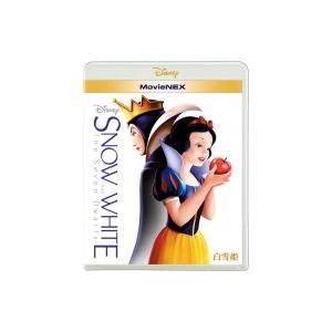 ディズニー アニメ 映画  Blu-ray+DVD/白雪姫 MovieNEX 16/5/18発売 オリコン加盟店|ajewelry