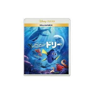 ディズニー アニメ 映画 2Blu-ray+DVD/ファインディング・ドリー MovieNEX 16...