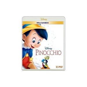 ディズニー Blu-ray+DVD/ピノキオ MovieNEX 17/6/21発売 オリコン加盟店