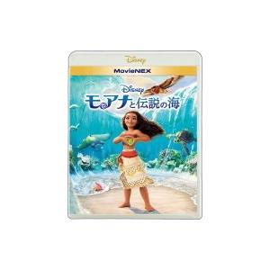 ディズニー アニメ 映画  Blu-ray+DVD/モアナと伝説の海 MovieNEX 17/7/5発売 オリコン加盟店|ajewelry