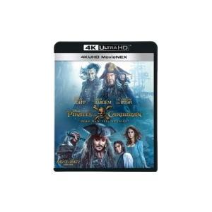 映画 3Blu-ray/パイレーツ・オブ・カリビアン / 最後の海賊 4K UHD MovieNEX 17/11/8発売 オリコン加盟店|ajewelry