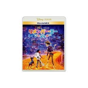 ディズニー アニメ 映画 2Blu-ray+DVD/リメンバー・ミー MovieNEX 18/7/18発売 オリコン加盟店|ajewelry