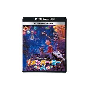 ディズニー アニメ 映画 4K ULTRA HD+3DBlu-ray+2Blu-ray/リメンバー・ミー 4K UHD MovieNEX 18/7/18発売 オリコン加盟店|ajewelry