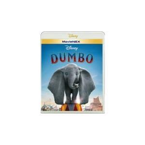 ディズニー Blu-ray+DVD/ダンボ MovieNEX 19/7/17発売 オリコン加盟店 ajewelry