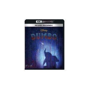 ディズニー 3Blu-ray/ダンボ 4K UHD MovieNEX 19/7/17発売 オリコン加盟店 ajewelry