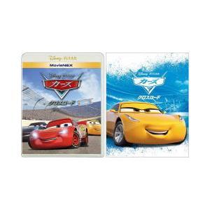 (取) ディズニー 2Blu-ray+DVD/カーズ/クロスロード MovieNEX 20/11/18発売 オリコン加盟店の商品画像|ナビ