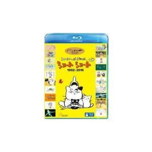 ジブリ Blu-ray/ジブリがいっぱい SPECIAL ショートショート 1992-2016 19/7/17発売 オリコン加盟店|ajewelry