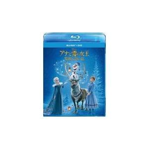 ディズニー Blu-ray+DVD/アナと雪の女王/家族の思い出 ブルーレイ+DVDセット 19/8...