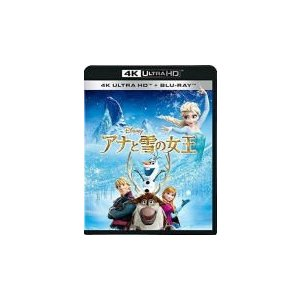 ディズニー 2Blu-ray/アナと雪の女王 4K UHD 19/11/2発売 オリコン加盟店|ajewelry