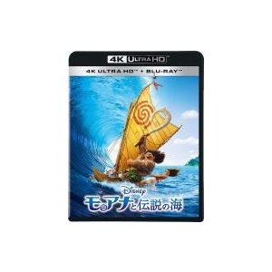 ディズニー映画(取) 4K UHD Blu-ray+Blu-ray/モアナと伝説の海 4K UHD 20/5/13発売 オリコン加盟店|ajewelry