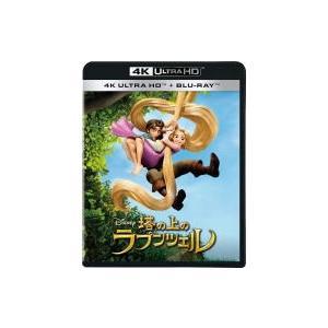 ディズニー映画(取) 4K UHD Blu-ray+Blu-ray/塔の上のラプンツェル 4K UHD MovieNEX 20/5/13発売 オリコン加盟店|ajewelry