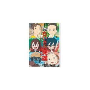 スタジオポノック DVD/ちいさな英雄-カニとタマゴと透明人間- 19/3/20発売 オリコン加盟店