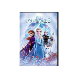 数量限定 ディズニー映画 DVD/アナと雪の女王2 20/5/13発売 オリコン加盟店|ajewelry