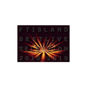 ポストカード封入 FTISLAND 3DVD/FTISLAND BEST LIVE SELECTION 2010-2019 21/9/29発売 オリコン加盟店|ajewelry