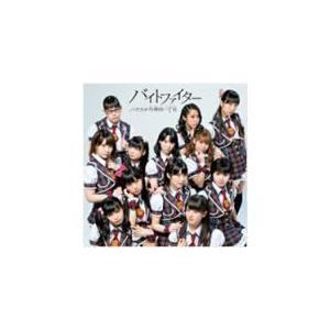 ■通常盤:CDのみ  ◆バクステ外神田一丁目とは、秋葉原にあるアイドル育成型エンターテイメントカフェ...