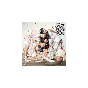 テーマパークガール CD/365日のヒロイン  19/8/21発売 オリコン加盟店|ajewelry
