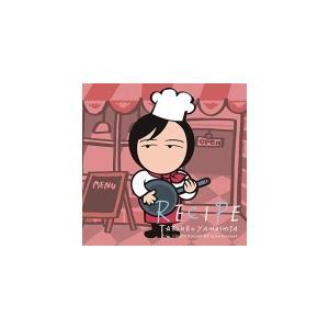 山下達郎 CD/RECIPE(レシピ)19/11/27発売 オリコン加盟店 ajewelry