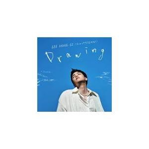 先着特典A5サイズポストカード(外付)通常盤 イ・ホンギ(from FTISLAND)CD/Drawing 21/9/22発売 オリコン加盟店|ajewelry