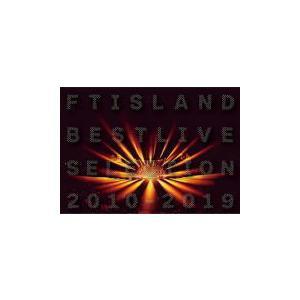 ポストカード封入 FTISLAND 2Blu-ray/FTISLAND BEST LIVE SELECTION 2010-2019 21/9/29発売 オリコン加盟店|ajewelry