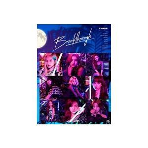 特典ICカードステッカー(9種ランダムうち1種)(外付) 初回限定盤B TWICE CD+DVD/Breakthrough 19/7/24発売 オリコン加盟店|ajewelry