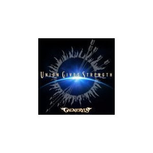 T-シャツ Lサイズ付き完全生産限定盤(取)  GALNERYUS CD+DVD+Tシャツ/UNION GIVES STRENGTH 21/6/16発売 ajewelry