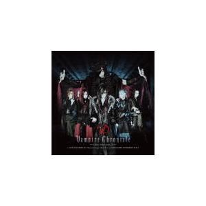 初回生産限定盤(取)(代引不可)D(ディー) 2CD+2DVD/ Vampire Chronicle 〜V-Best Selection Vol.2〜+LIVE DVD 18/12/19発売 オリコン加盟店 ajewelry