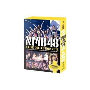 NMB48(取) 7DVD/NMB48 3 LIVE COLLECTION 2018 19/4/5発売 オリコン加盟店|ajewelry