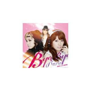■里田まいwith合田兄妹 CD【バイバイ】09/1/14発売 オリコン加盟店■